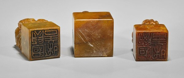 Three Chinese Carved Sealstone Seals - 2