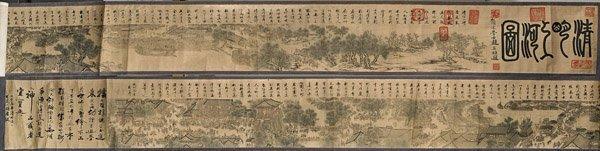 Chinese Silk Handscroll: Village