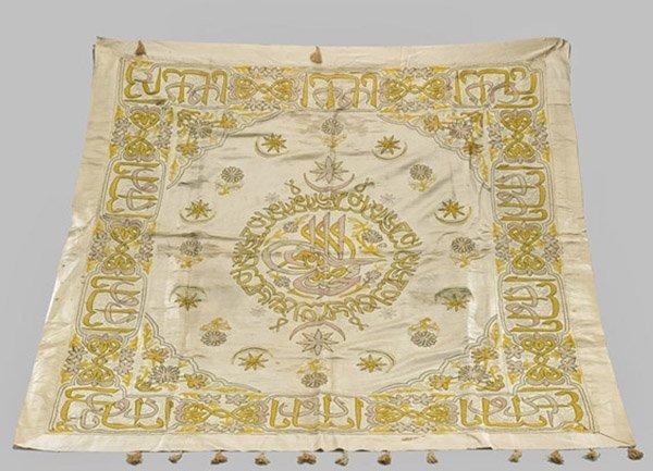Large Antique Persian Silk Wall Hanging