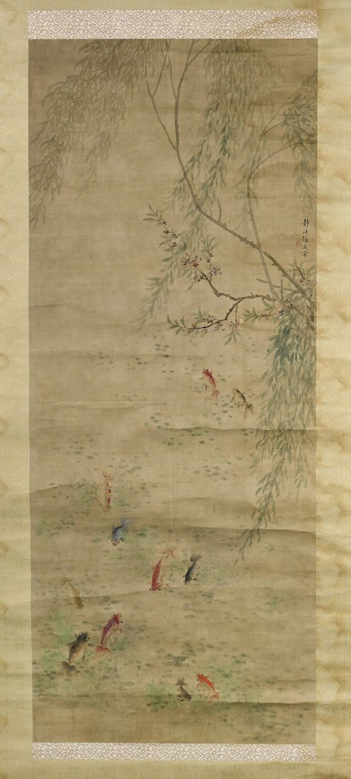 Antique Chinese Silk Scroll: Goldfish