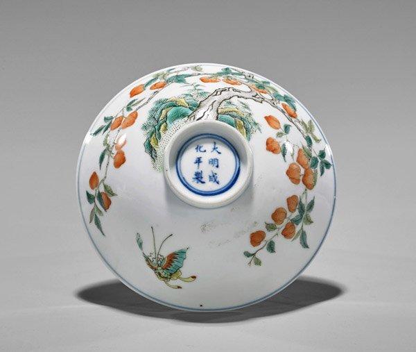 Antique Chenhhua-Style Porcelain Bowl - 3