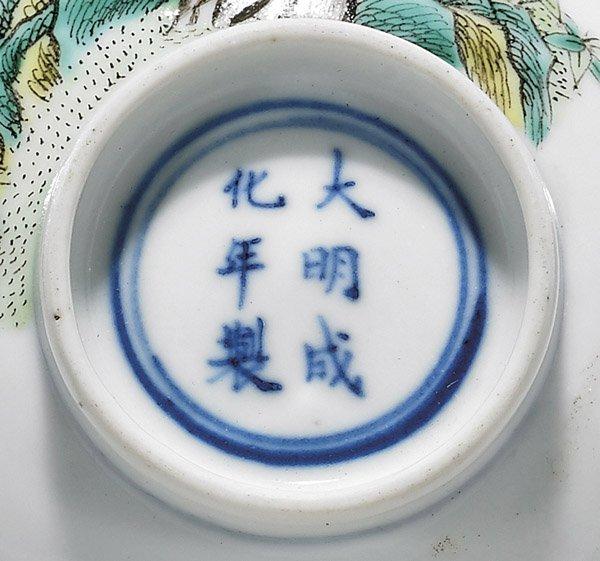 Antique Chenhhua-Style Porcelain Bowl - 4