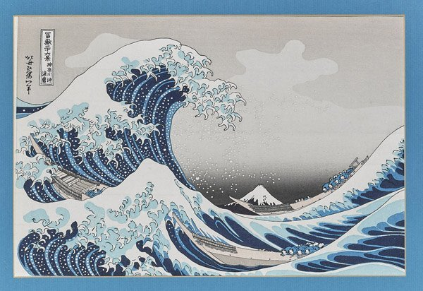 Fourteen Framed Japanese Woodblock Prints - 3