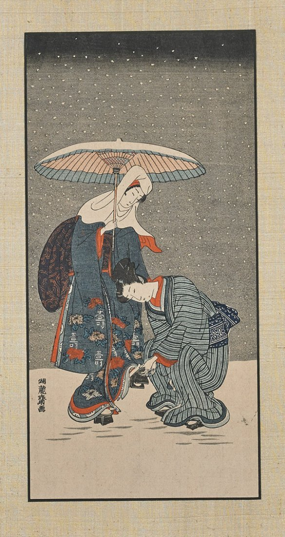 Fourteen Framed Japanese Woodblock Prints - 5