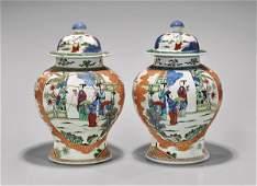 Pair Antique Famille Verte Porcelain Covered Jars
