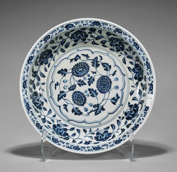 Ming-Style Blue & White Porcelain Charger