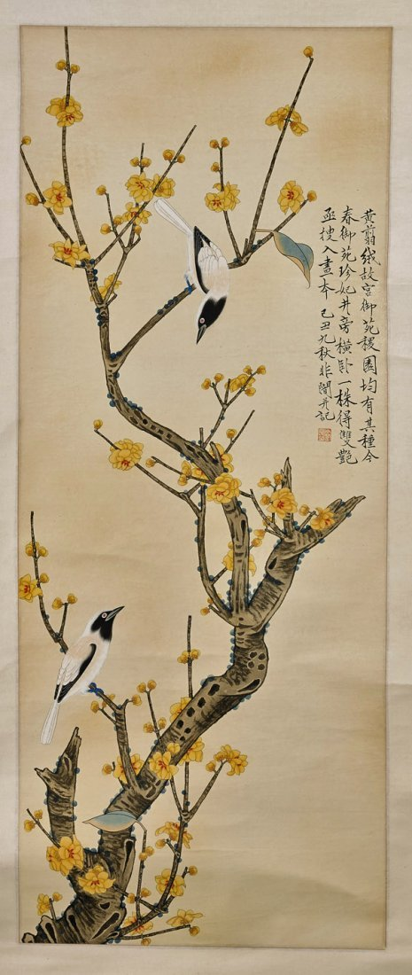 Two Chinese Paper Scrolls: Birds