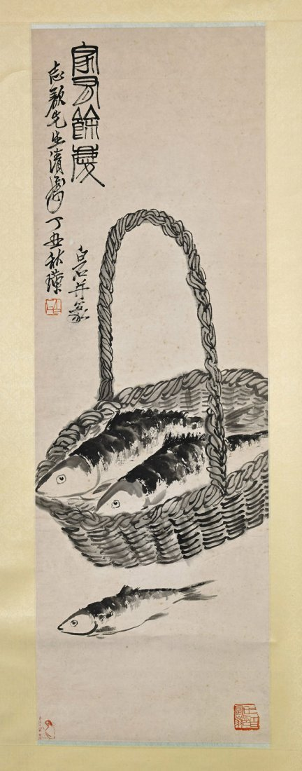 Two Chinese Paper Scrolls: Catfish & Trout - 3