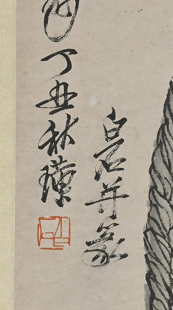 Two Chinese Paper Scrolls: Catfish & Trout - 4