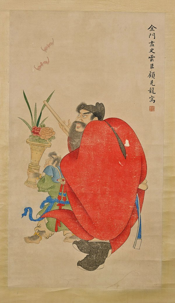 Two Chinese Paper Scrolls: Immortal & Scholar