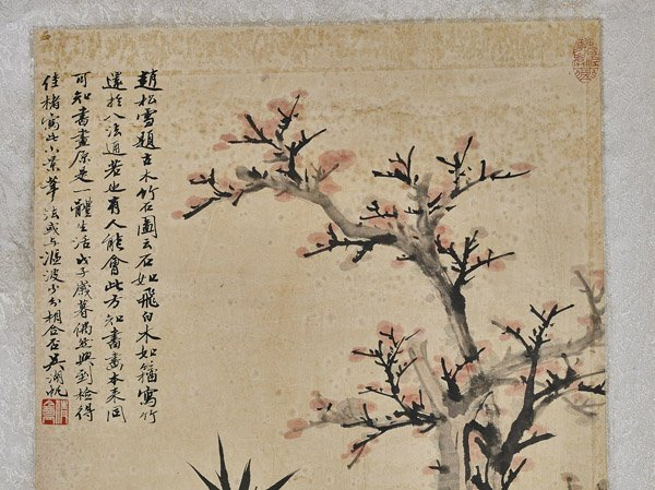Two Chinese Paper Scrolls: Flowers & Mountain - 2