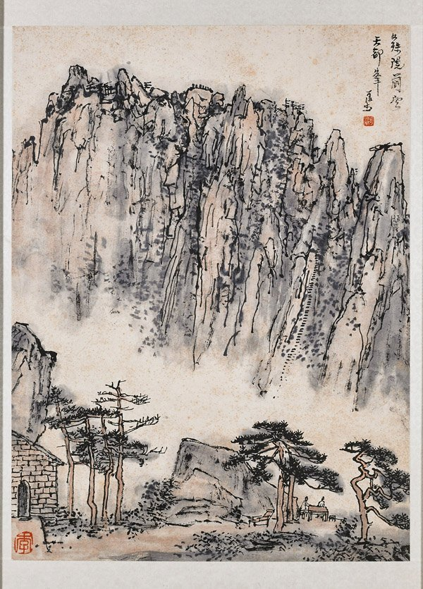Three Chinese Paper Flatworks