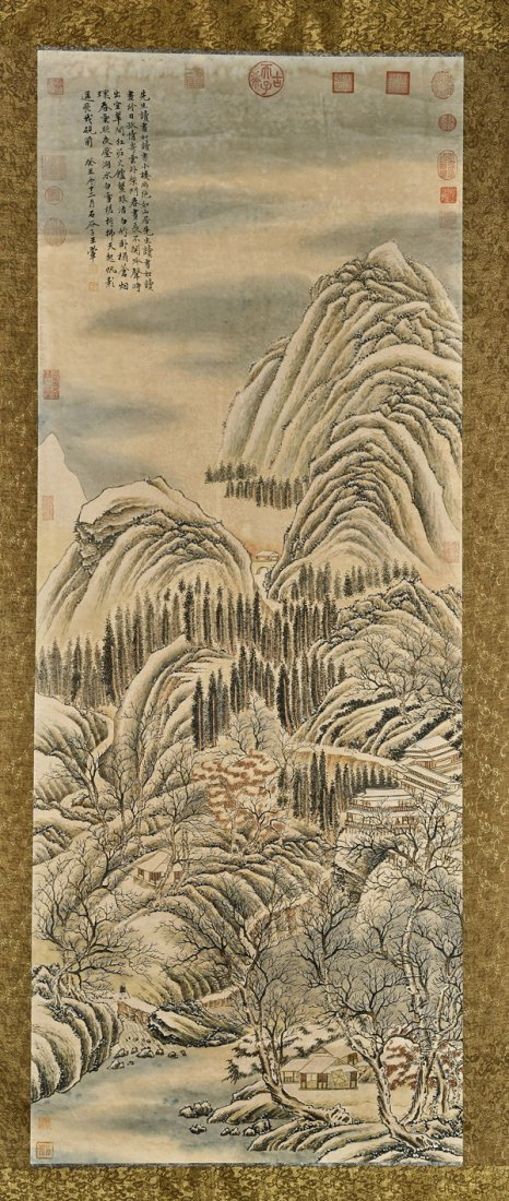 Two Chinese Paper Scrolls: Hills & Forest