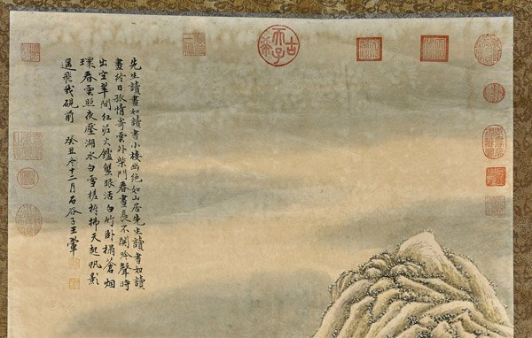 Two Chinese Paper Scrolls: Hills & Forest - 2