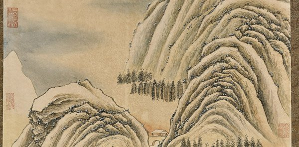 Two Chinese Paper Scrolls: Hills & Forest - 3