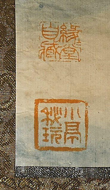 Two Chinese Paper Scrolls: Hills & Forest - 4