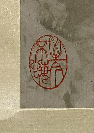 Two Chinese Paper Scrolls: Figures - 7