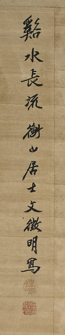 Two Chinese Paper Scrolls: Mountains - 6