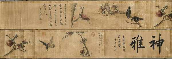 Two Chinese Paper Handscrolls: Bird & Calligraphy - 4