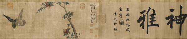Two Chinese Paper Handscrolls: Bird & Calligraphy - 5