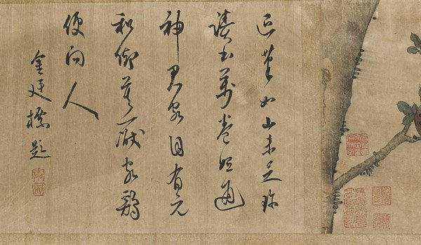 Two Chinese Paper Handscrolls: Bird & Calligraphy - 6