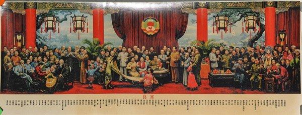 Three Chinese Photo Prints: Republic Period