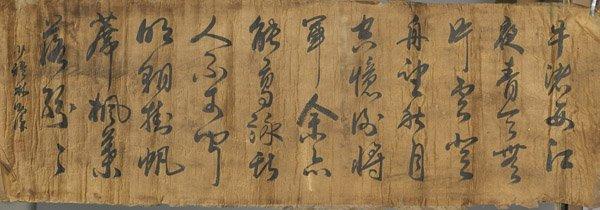 Three Unmounted Calligraphy Scrolls