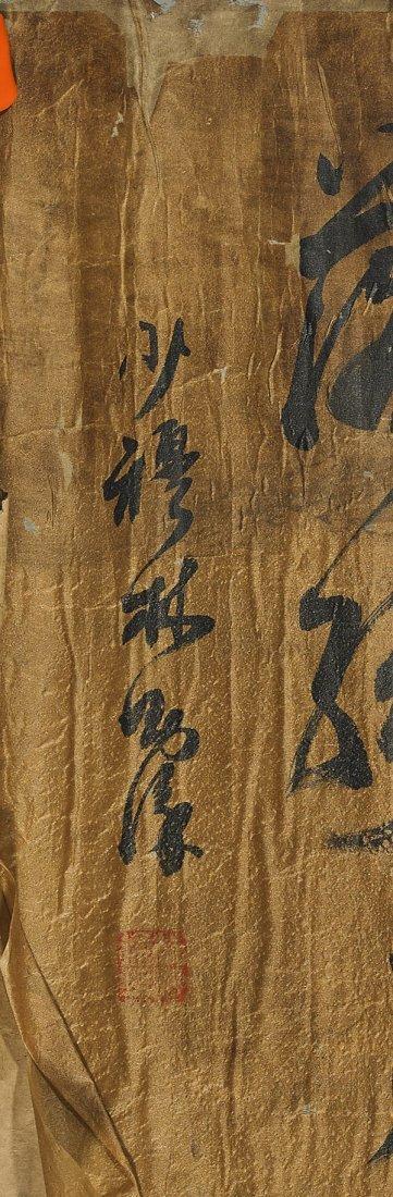 Three Unmounted Calligraphy Scrolls - 2
