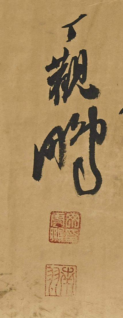 Three Unmounted Calligraphy Scrolls - 4