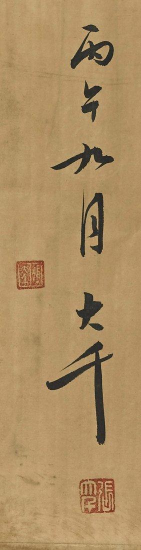 Three Unmounted Calligraphy Scrolls - 6