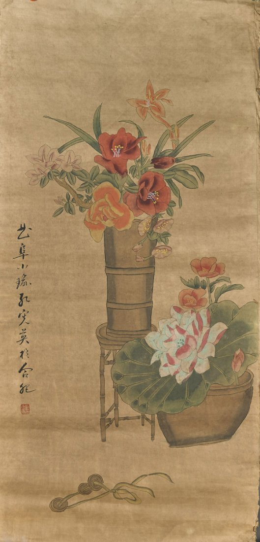 Three Chinese Paper Scrolls: Flowers