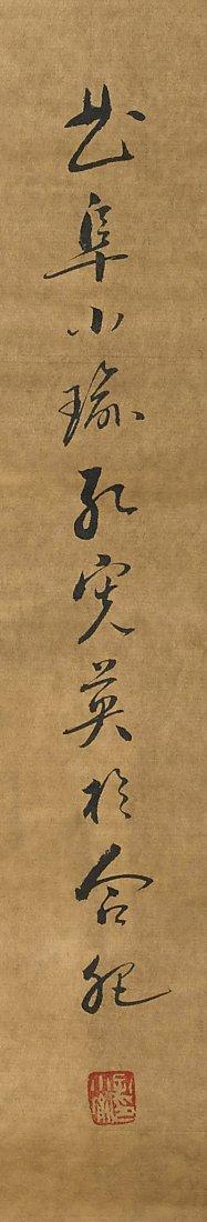 Three Chinese Paper Scrolls: Flowers - 2