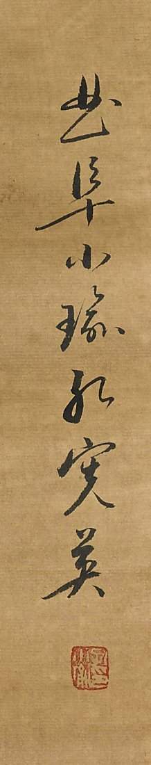 Three Chinese Paper Scrolls: Flowers - 4
