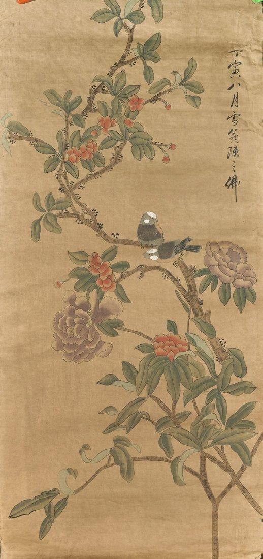 Three Chinese Paper Scrolls: Flowers - 5