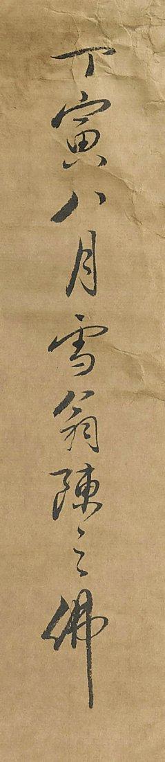 Three Chinese Paper Scrolls: Flowers - 6