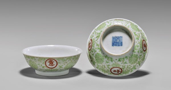 PAIR ANTIQUE ENAMELED PORCELAIN DISHES