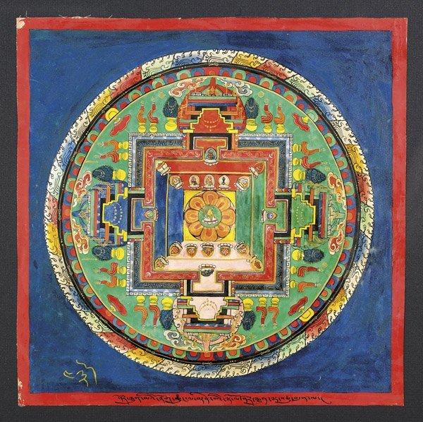 PAIR ANTIQUE SINO-TIBETAN PAINTED MANDALAS - 3