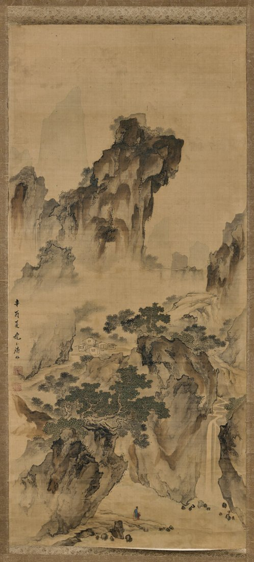 ANTIQUE CHINESE SILK SCROLL: Landscape