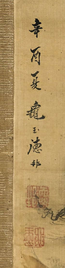 ANTIQUE CHINESE SILK SCROLL: Landscape - 2