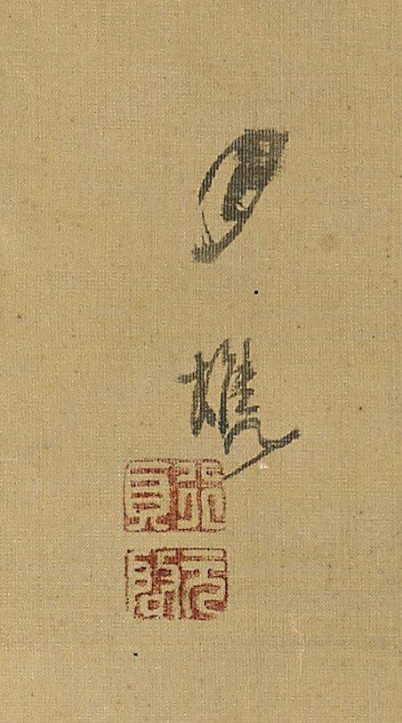 ANTIQUE JAPANESE SILK SCROLL: Peafowl - 2