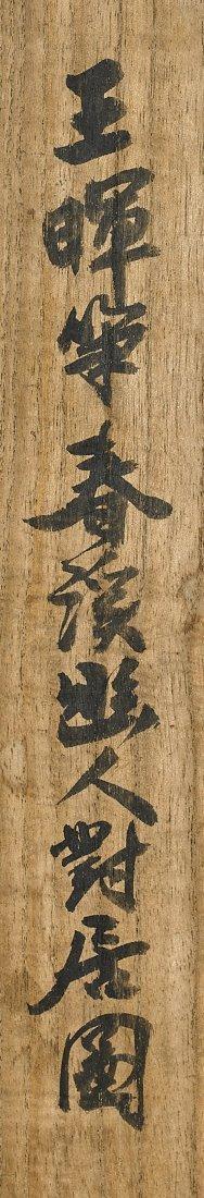 ANTIQUE JAPANESE SILK SCROLL: Peafowl - 3