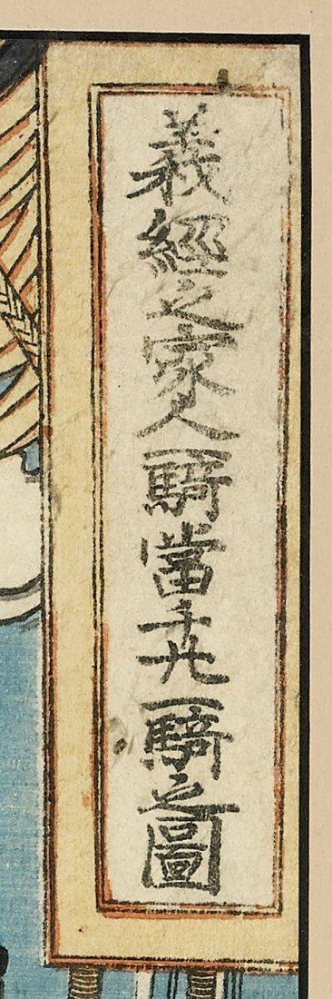ANTIQUE WOODBLOCK PRINT TRIPTYCH BY KUNIYOSHI - 3