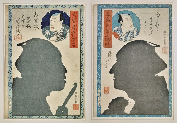 PAIR ANTIQUE WOODBLOCK PRINTS BY YOSHIIKU