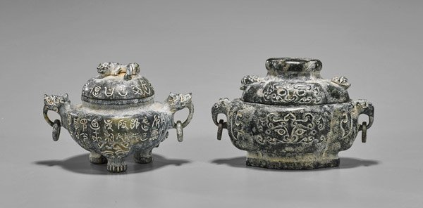 Two Archaistic Chinese Carved Hardstone Vessels