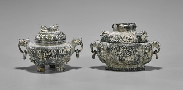 Two Archaistic Chinese Carved Hardstone Vessels - 2
