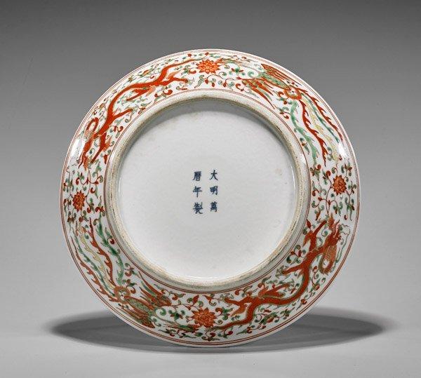 Chinese Wucai Glazed Marriage Dish - 2