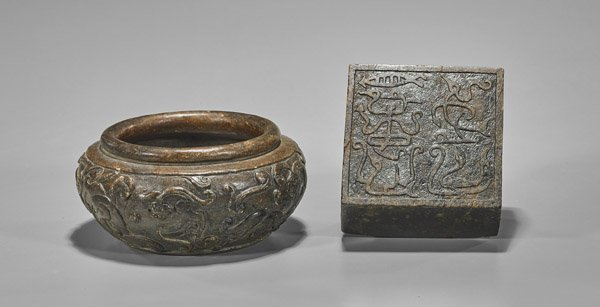Two Archaistic Chinese Hardstone Items - 2