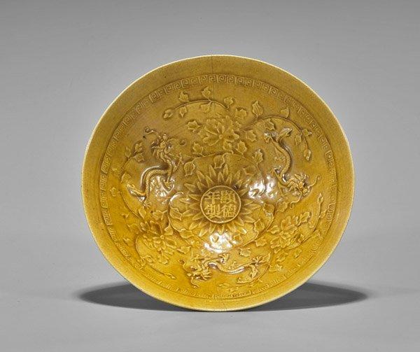 Antique Yuan-Style Yellow Monochrome Glazed Bowl