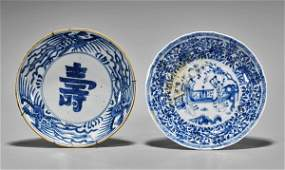 Two Antique Chinese Blue & White Plates