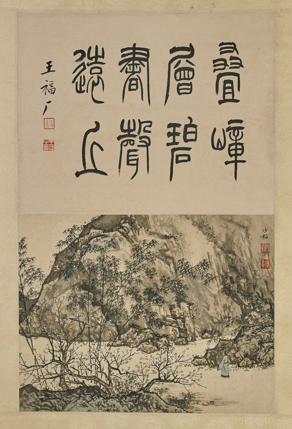 Two Chinese Paper Scrolls: Mountains - 3